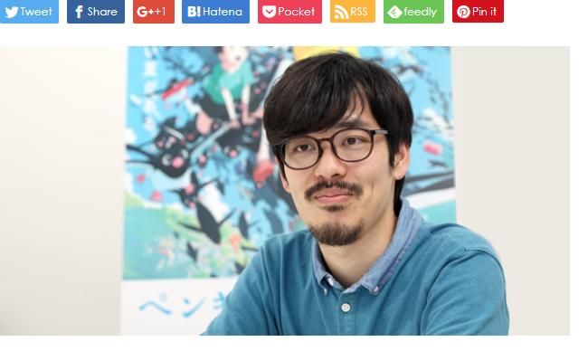 ペンギン・ハイウェイ監督石田祐康の想いについてインタビュー