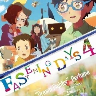 FASTENING DAYS4